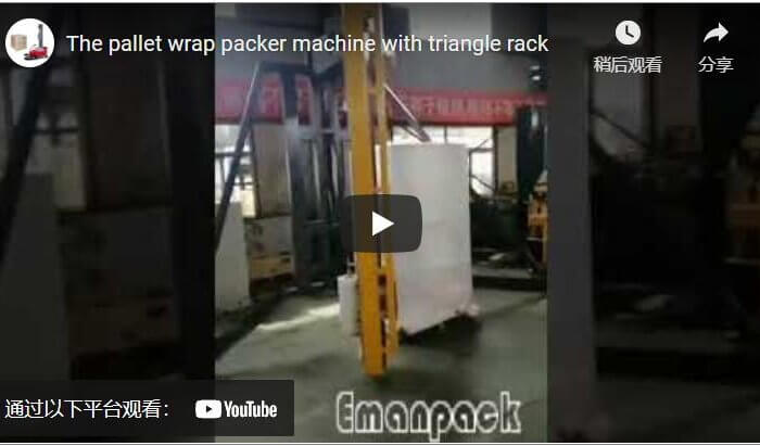 The pallet wrap packer machine with triangle rack