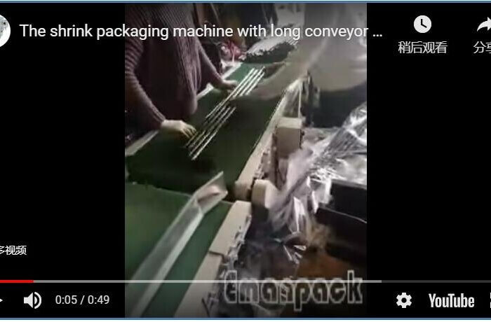 The shrink packaging machine with long conveyor belts for packaging detachable products