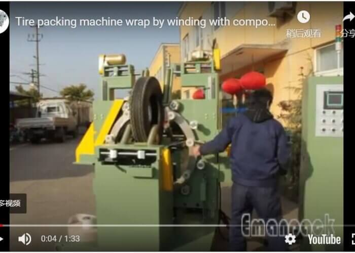 Tire packing machine wrap by winding with composite paper