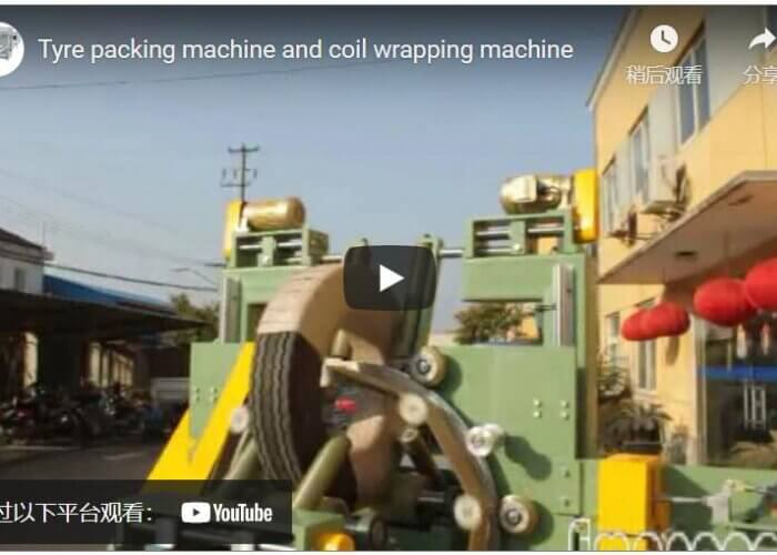 Tyre packing machine and coil wrapping machine