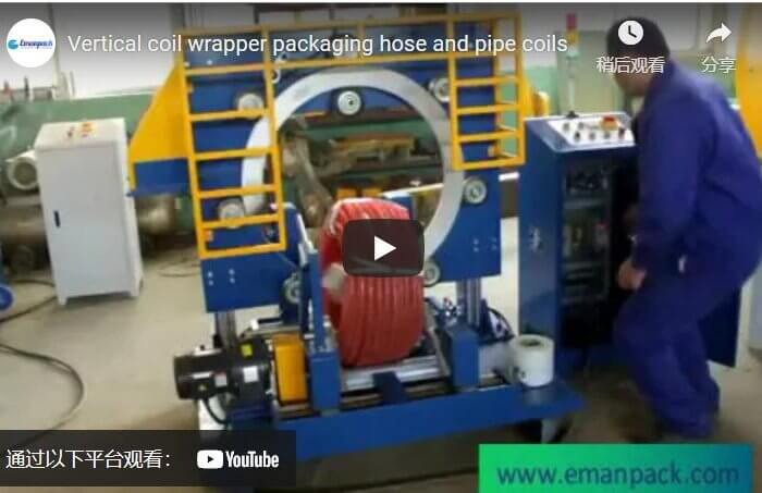 Vertical coil wrapper packaging hose and pipe coils