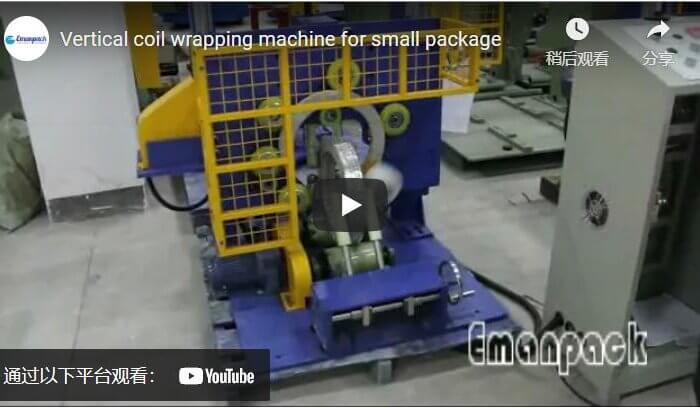 Vertical coil wrapping machine for small package