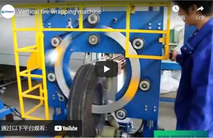 Vertical tire wrapping machine