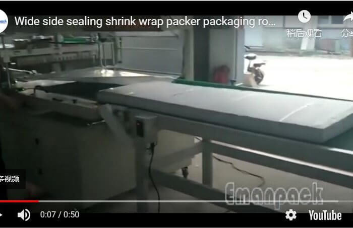 Wide side sealing shrink wrap packer packaging rock wool insulation boards