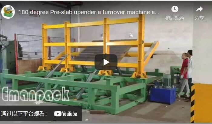 180 degree Pre-slab upender a turnover machine apply to heavy panel and boards