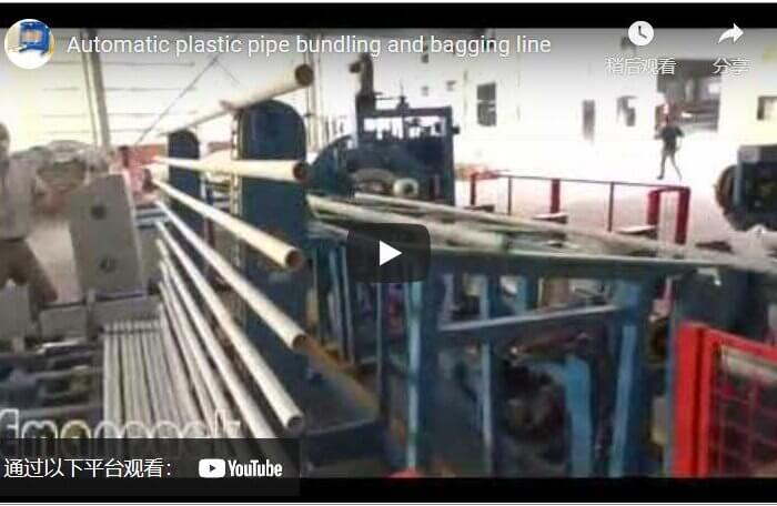 Automatic plastic pipe bundling and bagging line
