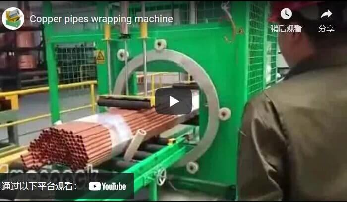 Copper pipes wrapping machine