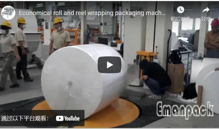 Economical roll and reel wrapping packaging machine