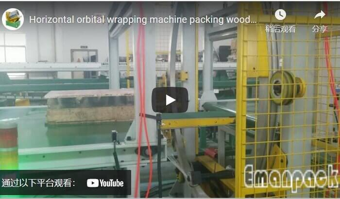 Horizontal orbital wrapping machine packing wooden products