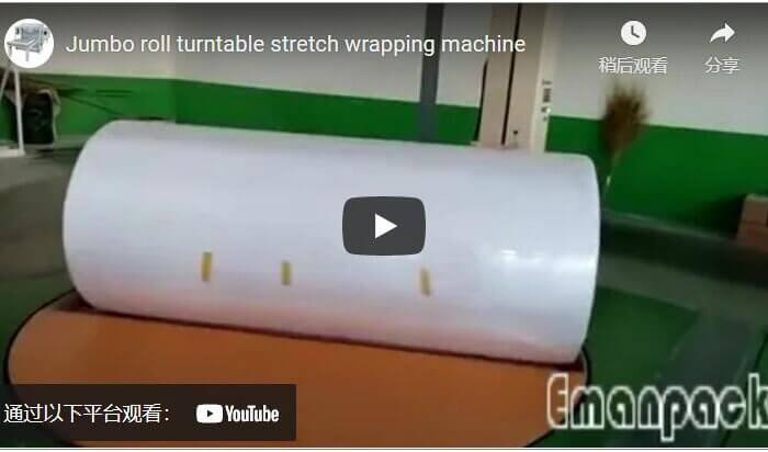 Jumbo roll turntable stretch wrapping machine