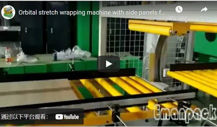 Orbital stretch wrapping machine with side panels for packing board
