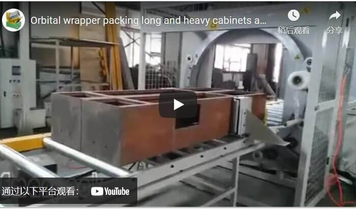 Orbital wrapper packing long and heavy cabinets and bundles