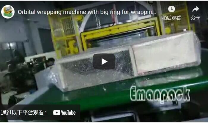 Orbital wrapping machine with big ring for wrapping panel and door