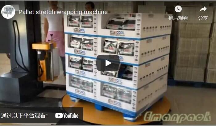 Pallet stretch wrapping machine packing loads of toy boxes