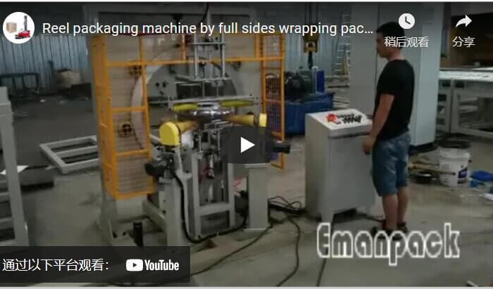 Reel packaging machine by full sides wrapping packaging