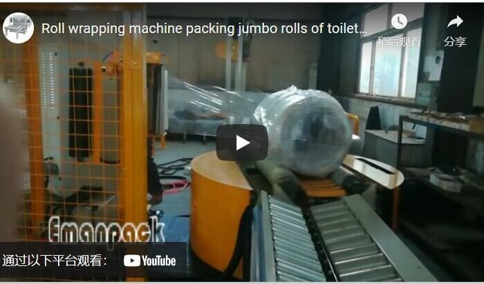 Roll wrapping machine packing jumbo rolls of toilet paper