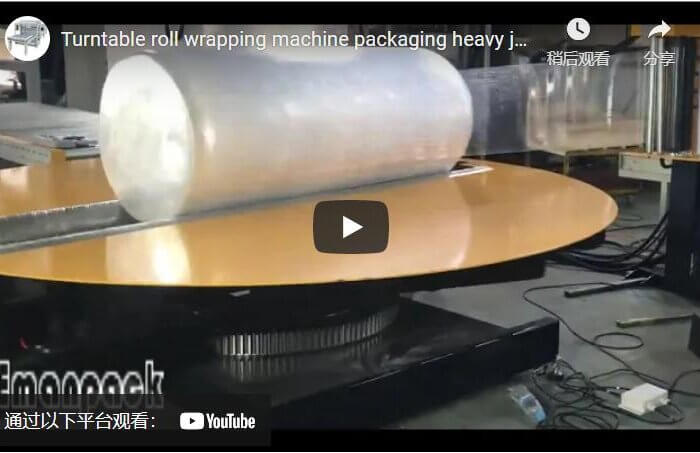 Turntable roll wrapping machine packaging heavy jumbo rolls and reels
