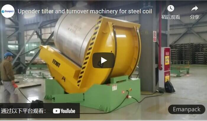 Upender tilter and turnover machinery for steel coil