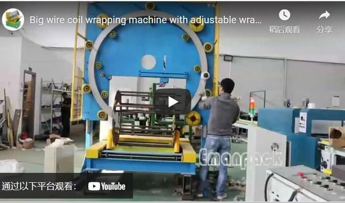 Big wire coil wrapping machine with adjustable wrapping station
