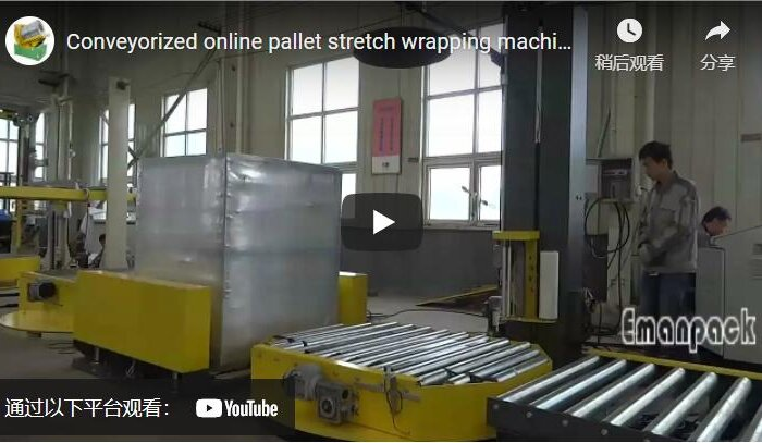 Conveyorized online pallet stretch wrapping machine with lifter