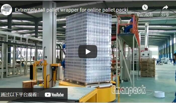 Extremely tall pallet wrapper for online pallet packing line