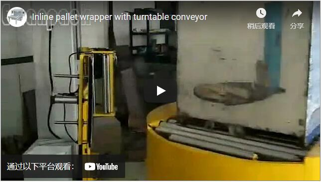 Inline pallet wrapper with turntable conveyor