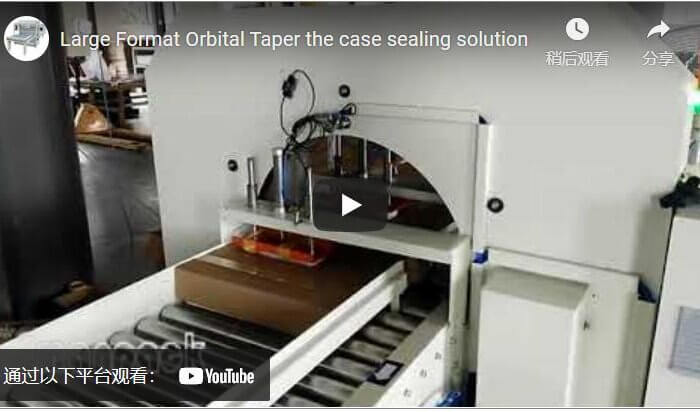 Large Format Orbital Taper the case sealing solution