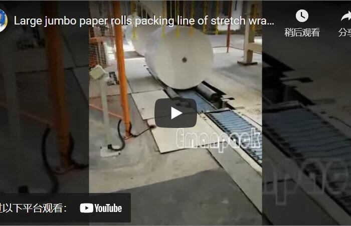 Large jumbo paper rolls packing line of stretch wrapping and roll upender