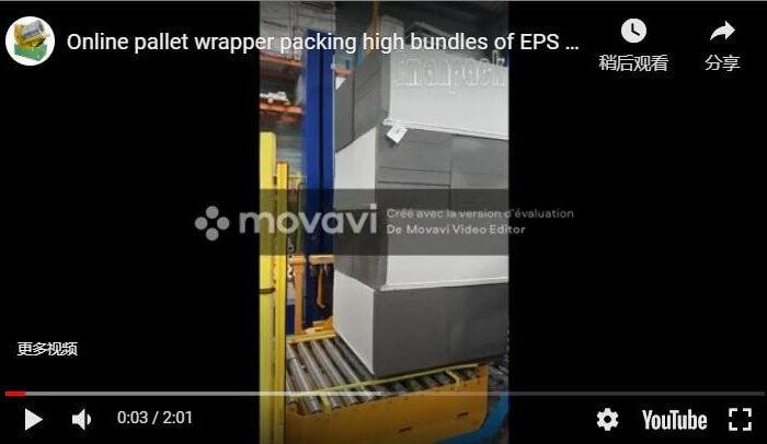 Online pallet wrapper packing high bundles of EPS foam panels