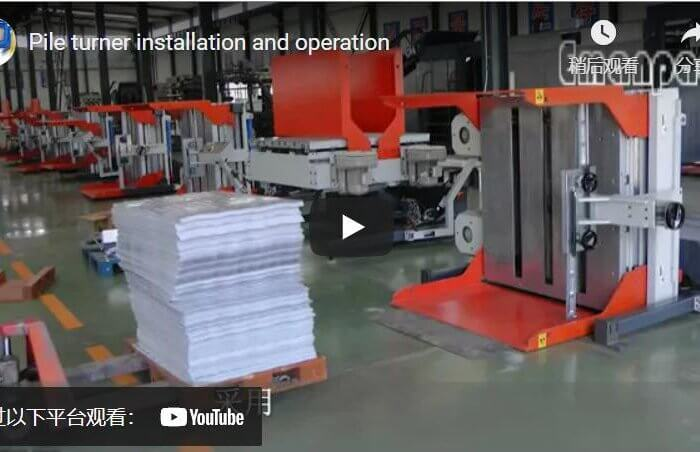 Pile turner installation and operation