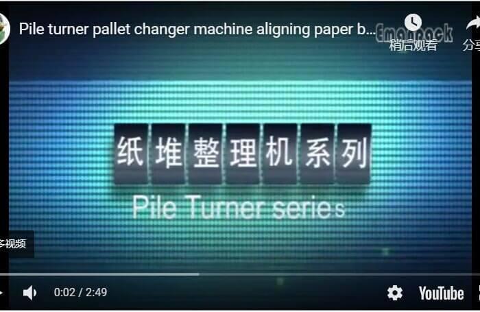 Pile turner pallet changer machine aligning paper before printing