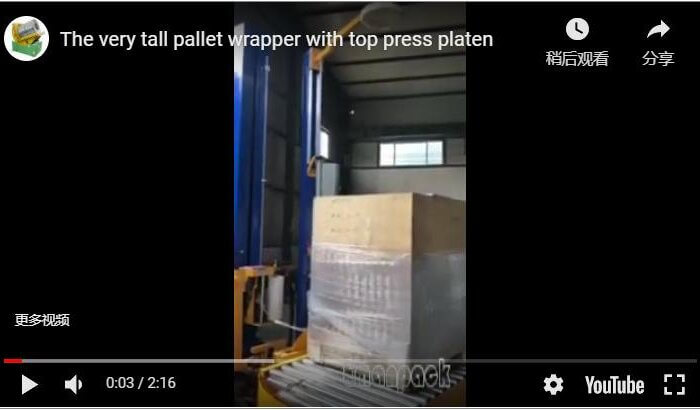 The very tall pallet wrapper with top press platen