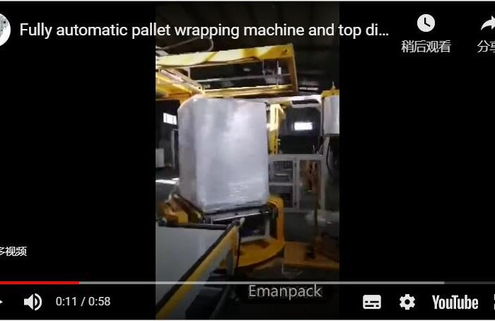Fully automatic pallet wrapping machine and top dispenser