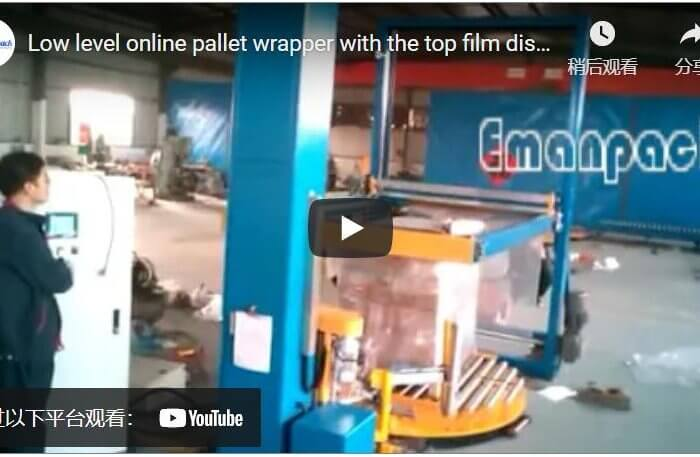Low level online pallet wrapper with the top film dispenser